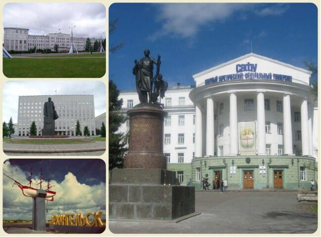 Заказать диплом в Архангельске