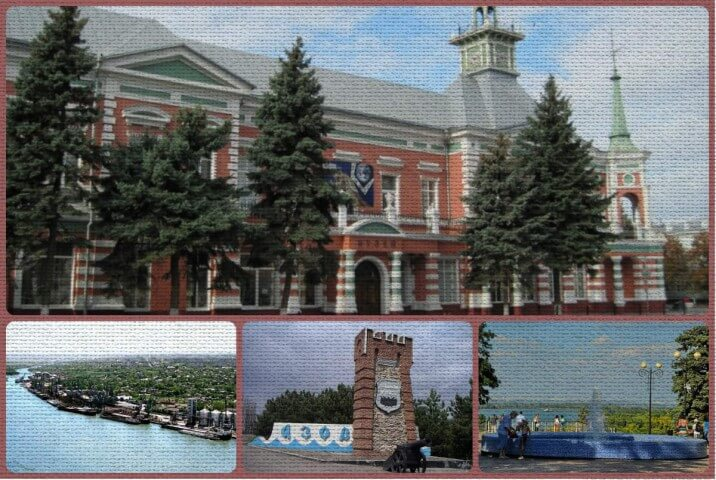Азов-диплом