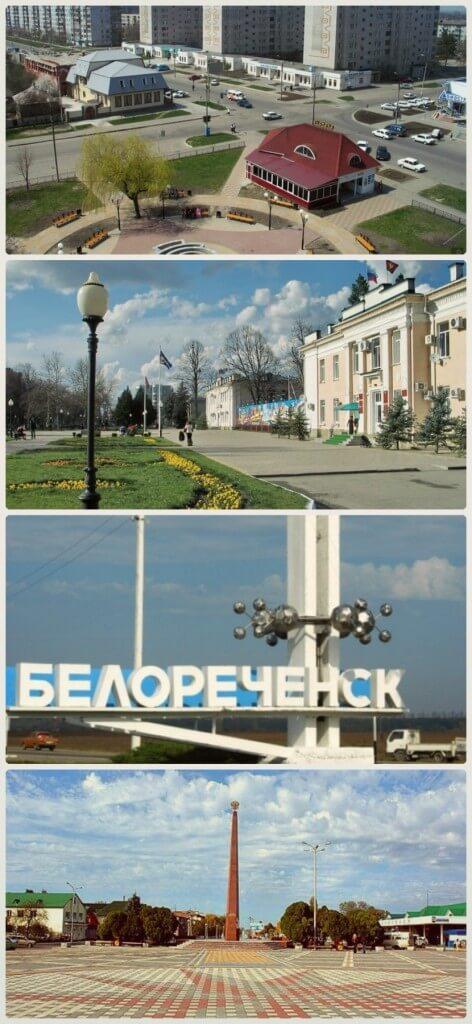 Диплом курсовая работа реферат на заказ Белореченск Белореченск рефераты