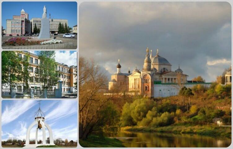 Борисоглебск курсовая работа