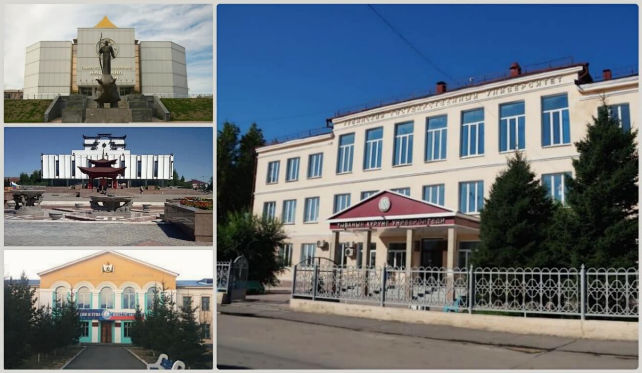 Где в Кызыле заказать курсовую работу диплом реферат