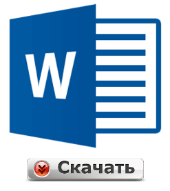 ms-word-logo-hovered